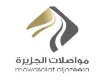 شركات توصيل الطرود مواصلات الجزيرة